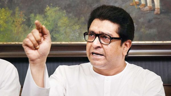 mns-president-raj-thackerays-special-letter-to-the-people-of-maharashtra-on-the-occasion-of-marathi-rajbhasha-day