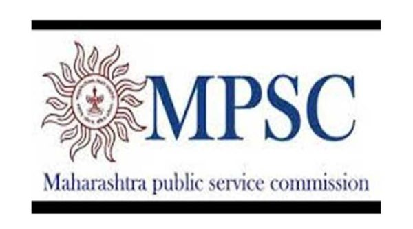 MPSC exam will be reschedule on 21 March 2021-news-updates