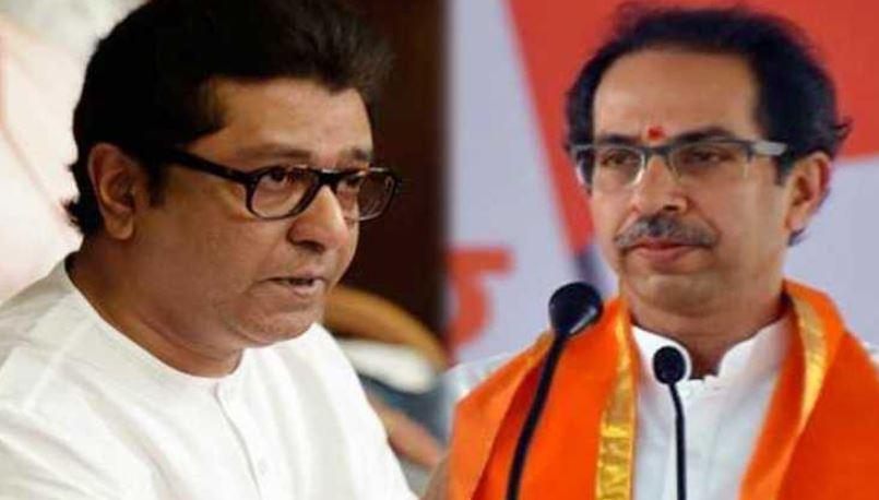 marathi-bhasha-diwas-mns-sign-programme-assembly election 2021-mns-raj-thackeray-hit-out-thackeray-govt