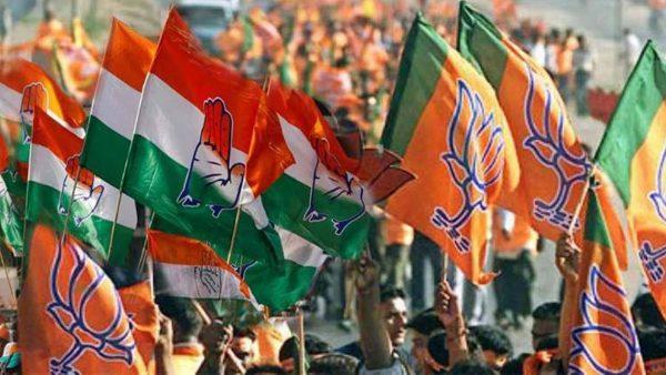 sangli-mayor-election-mahavikas-ncp-congress-aghadi-bjp