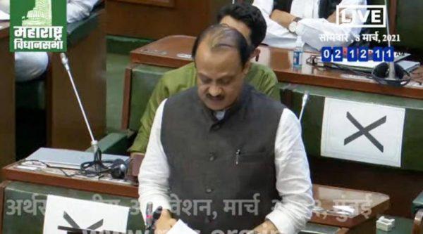 maharashtra-budget-2021-ajit-pawar-announces-7-new-madical-collages