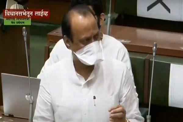 maharashtra-budget-2021-live-updates-ajit-pawar-maharashtra-budget