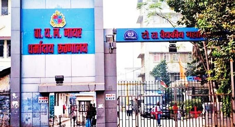 सरकारी हॉस्पिटल, nair hospital, government hospital, rajesh tope