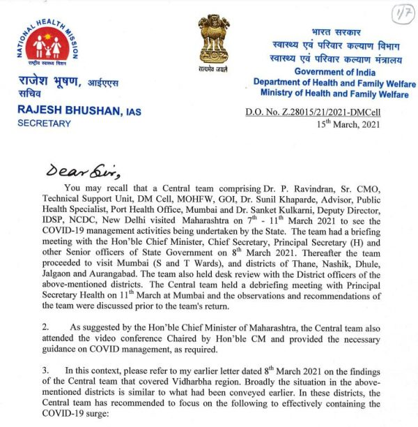 beginning-of-a-second-wave-of-covid-19-in-maharashtra-central-health-minister-letter-to-chief-secretory-news-updates
