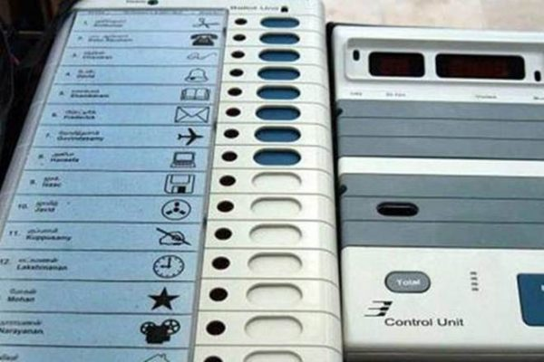 pandharpur-assembly-by-election-announced-voting-on-april-17