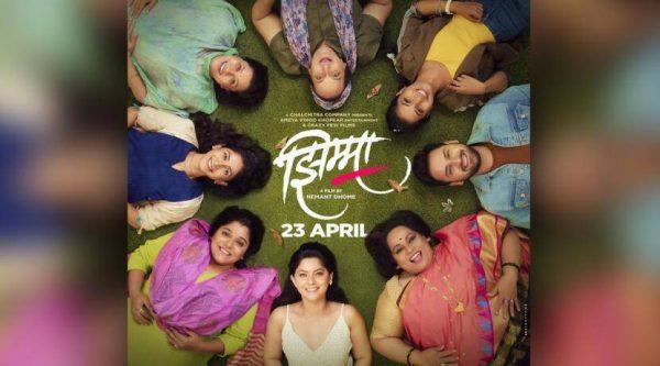 hemant-dhomes-zimma-marathi-movie-teaser-release-