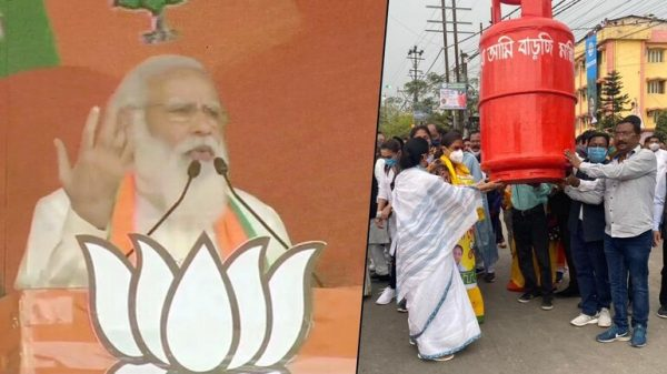 mamata-banerjee-walks-with-lpg-cylinder-in-hand-in-a-rally-kolkata-west-bengal