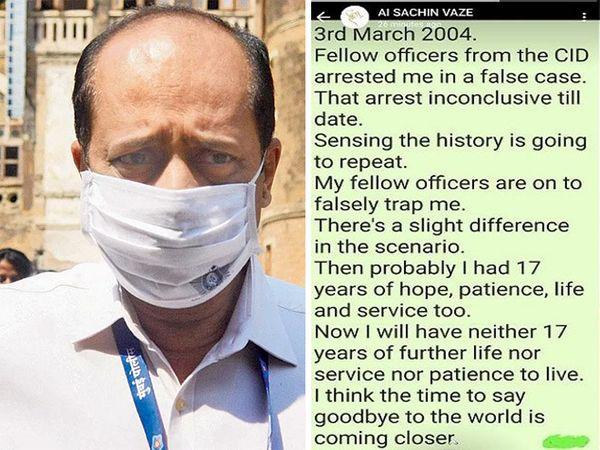 mansukh-hiren-death-case-api-sachin-vaze-files-interim-bail-plea-in-thane-sessions-court-in-mansukh-hiren-death-case-news