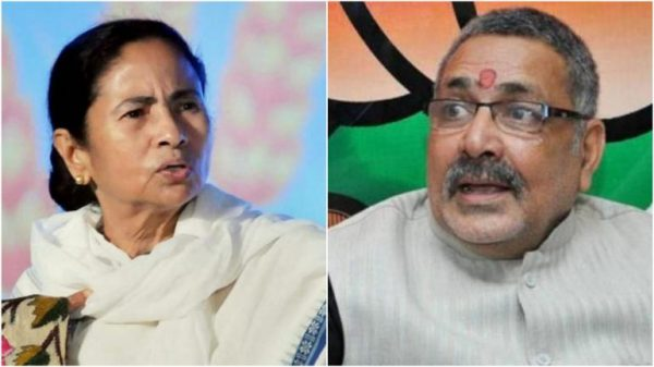 union-minister-giriraj-singh-calls-mamata-banerjee-chunavi-hindu